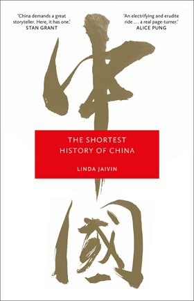 The Shortest History of China